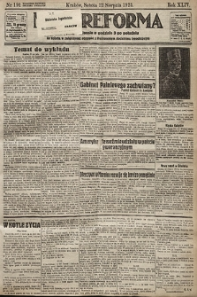 Nowa Reforma. 1925, nr191