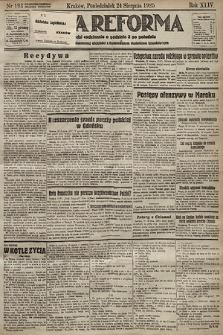 Nowa Reforma. 1925, nr193