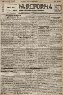 Nowa Reforma. 1925, nr197