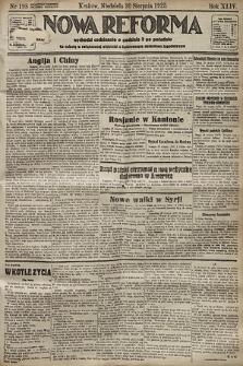 Nowa Reforma. 1925, nr198