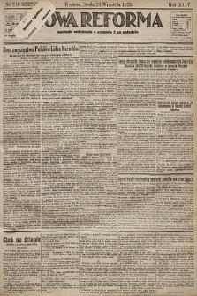 Nowa Reforma. 1925, nr218