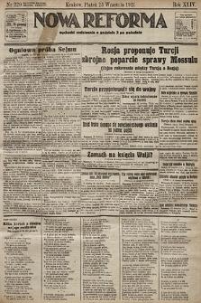 Nowa Reforma. 1925, nr220