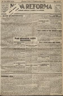 Nowa Reforma. 1925, nr242