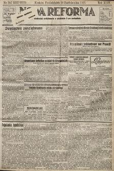 Nowa Reforma. 1925, nr247