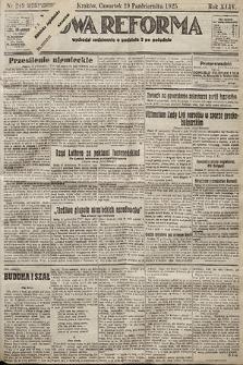 Nowa Reforma. 1925, nr249