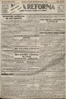 Nowa Reforma. 1925, nr250