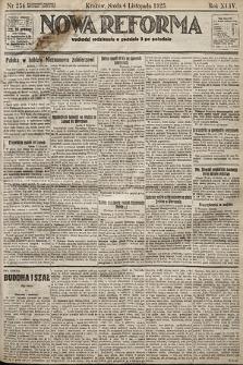 Nowa Reforma. 1925, nr254