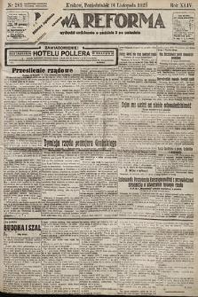 Nowa Reforma. 1925, nr265