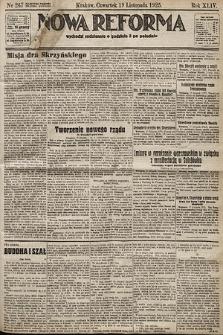Nowa Reforma. 1925, nr267