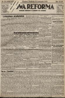 Nowa Reforma. 1925, nr270