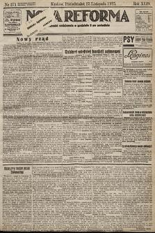 Nowa Reforma. 1925, nr271
