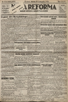 Nowa Reforma. 1925, nr275