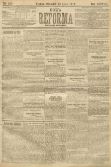Nowa Reforma (numer poranny). 1918, nr318