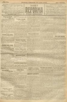 Nowa Reforma (wydanie popołudniowe). 1918, nr319