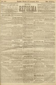 Nowa Reforma (numer poranny). 1918, nr502