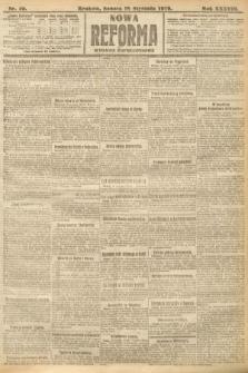 Nowa Reforma (wydanie popołudniowe). 1919, nr19