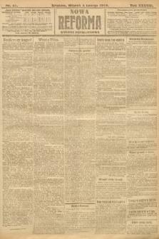 Nowa Reforma (wydanie popołudniowe). 1919, nr47