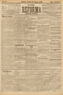 Nowa Reforma (wydanie poranne). 1919, nr84