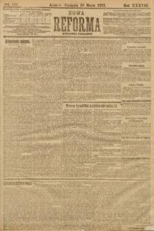 Nowa Reforma (wydanie poranne). 1919, nr138