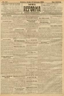 Nowa Reforma (wydanie popołudniowe). 1919, nr167