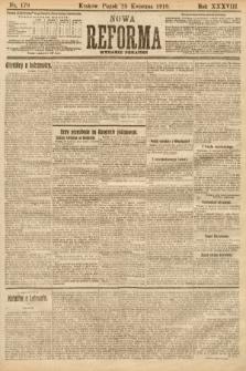 Nowa Reforma (wydanie poranne). 1919, nr179