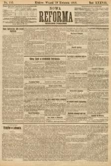 Nowa Reforma (wydanie poranne). 1919, nr185