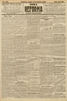 Nowa Reforma (wydanie popołudniowe). 1919, nr188