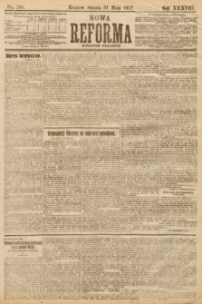 Nowa Reforma (wydanie poranne). 1919, nr235