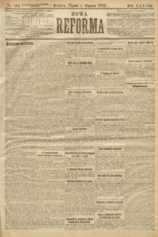 Nowa Reforma. 1919, nr312