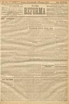 Nowa Reforma. 1919, nr343