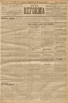 Nowa Reforma. 1919, nr355