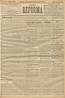 Nowa Reforma. 1919, nr366