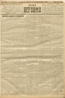 Nowa Reforma. 1919, nr391