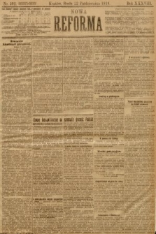 Nowa Reforma. 1919, nr392