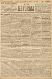 Nowa Reforma. 1919, nr397