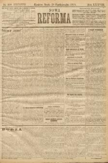 Nowa Reforma. 1919, nr399