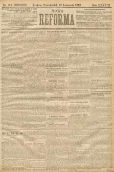 Nowa Reforma. 1919, nr410