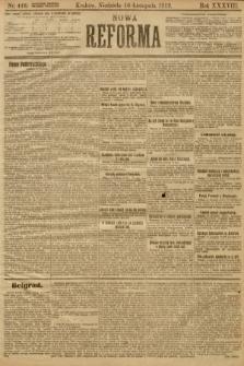 Nowa Reforma. 1919, nr416
