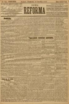 Nowa Reforma. 1919, nr442