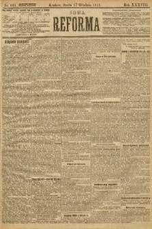 Nowa Reforma. 1919, nr444