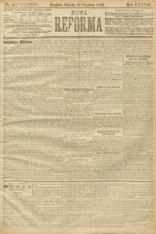 Nowa Reforma. 1919, nr447