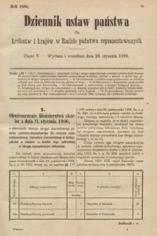 Dziennik Ustaw Państwa dla Królestw i Krajów w Radzie Państwa Reprezentowanych. 1900, cz.5