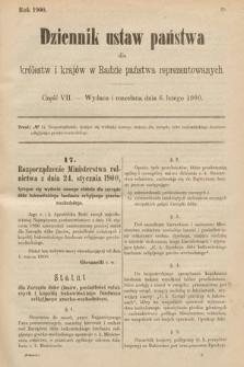 Dziennik Ustaw Państwa dla Królestw i Krajów w Radzie Państwa Reprezentowanych. 1900, cz.7