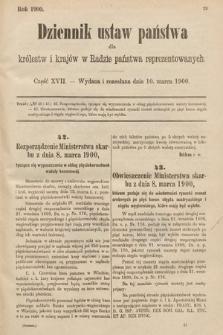 Dziennik Ustaw Państwa dla Królestw i Krajów w Radzie Państwa Reprezentowanych. 1900, cz.17
