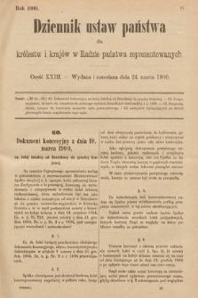 Dziennik Ustaw Państwa dla Królestw i Krajów w Radzie Państwa Reprezentowanych. 1900, cz.23