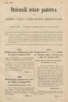 Dziennik Ustaw Państwa dla Królestw i Krajów w Radzie Państwa Reprezentowanych. 1900, cz.58