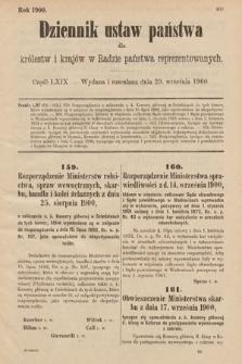 Dziennik Ustaw Państwa dla Królestw i Krajów w Radzie Państwa Reprezentowanych. 1900, cz.69