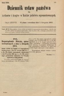Dziennik Ustaw Państwa dla Królestw i Krajów w Radzie Państwa Reprezentowanych. 1900, cz.77