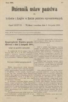Dziennik Ustaw Państwa dla Królestw i Krajów w Radzie Państwa Reprezentowanych. 1900, cz.78