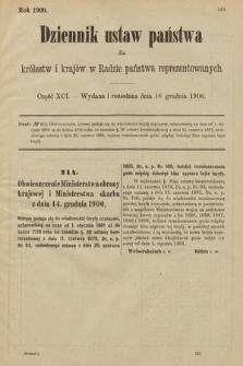 Dziennik Ustaw Państwa dla Królestw i Krajów w Radzie Państwa Reprezentowanych. 1900, cz.91